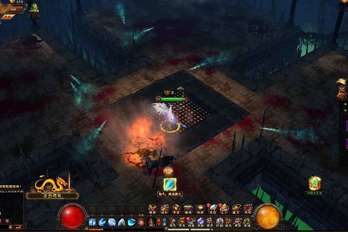 Game võ hiệp 3D dựa theo Ỷ Thiên Đồ Long Ký  5