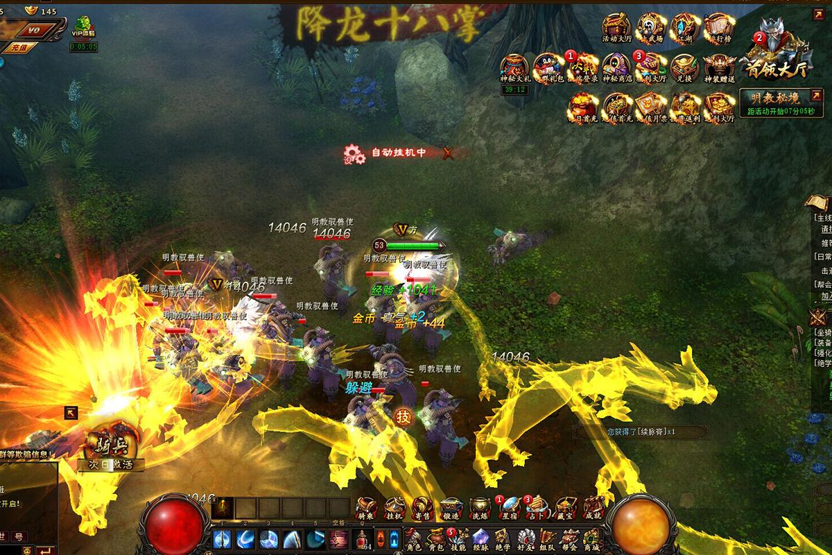 Game võ hiệp 3D dựa theo Ỷ Thiên Đồ Long Ký  4