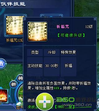 小康刊文:法官谈鸿茅药酒案 谭未犯损害商品声誉罪