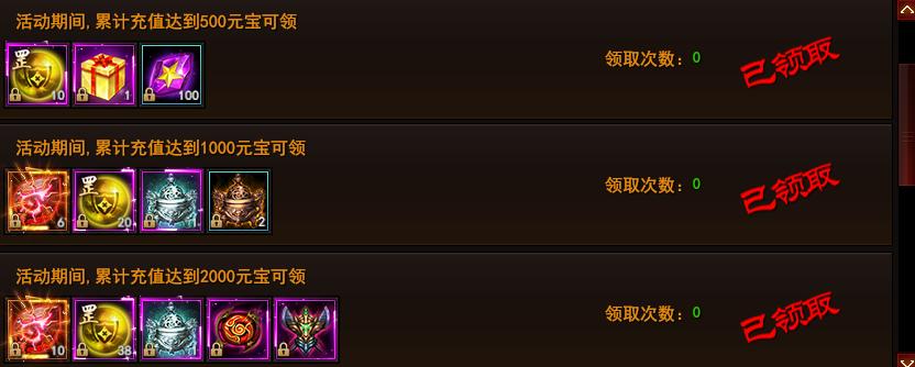 5822彩票app